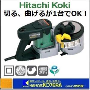 【代引き不可】【HiKOKI 工機ホールディングス】 鉄筋カットベンダ VB13Y 軟鋼材13mm|handskotera