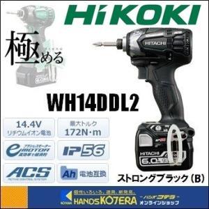 【在庫あり】【日立工機 HITACHI】 コードレスインパクトドライバ 6.0Ah WH14DDL2(2LYPK) ストロングブラック(B) 電池2個+充電器+ケース|handskotera
