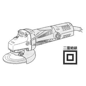 【在庫あり】【HiKOKI 工機ホールディングス】電気ディスクグラインダ 100mm径 XP2000 ゴールド 100V仕様 最大960W(G10SP4同等品)|handskotera|02