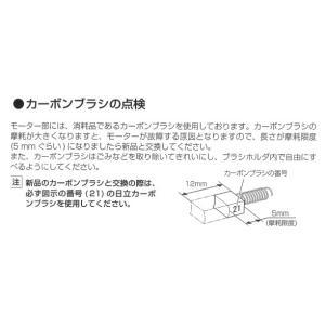 【在庫あり】【HiKOKI 工機ホールディングス】電気ディスクグラインダ 100mm径 XP2000 ゴールド 100V仕様 最大960W(G10SP4同等品)|handskotera|05