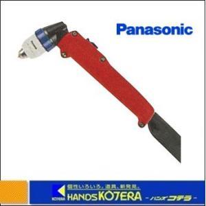 【Panasonic パナソニック】プラズマ切断トーチ YT-06PD2 60A 空冷10m|handskotera
