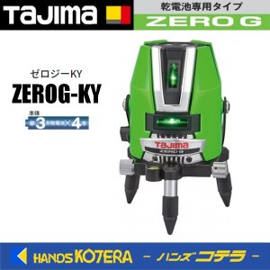 《製品情報》 製品重量:約1,000g(電池含) 包装形式:ダンボール 包装寸法(mm)タテ×ヨコ×...