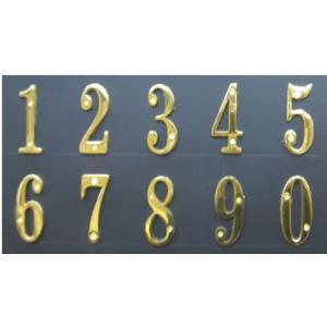 真鍮文字 ブラスナンバー 7cm 数字  送料別 通常配送|handsman