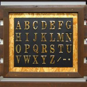 真鍮文字 ブラスレター大文字 5cm アルファベット  送料別 通常配送|handsman