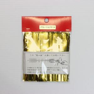 デコレーションモール 金色 40−7960 長さ:180cm (行楽) (1608827)  送料別 通常配送|handsman