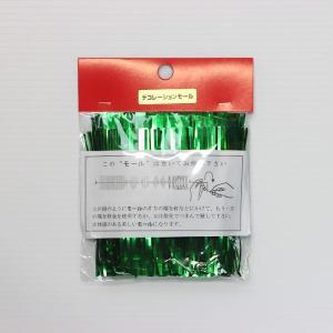 デコレーションモール 緑色 40−7964 長さ:180cm (行楽) (1608851)  送料別 通常配送|handsman