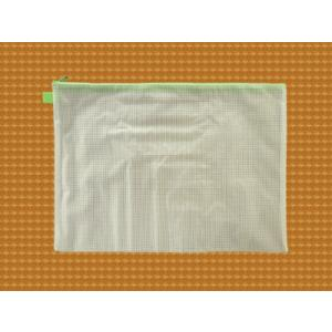 ファスナーケース / メッシュケース A3ゆったりサイズ 約46cm×33.5cm グリーン A3サイズ 1666088 送料別 通常配送 / ポーチ ケース|handsman