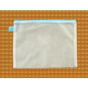 メッシュケース A5ゆったりサイズ (約)26cm×19cm ブルー  A5サイズ (1666290) 【送料別】【通常配送】|handsman