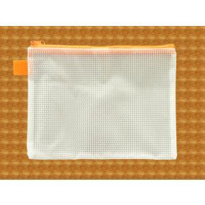 メッシュケース B6ゆったりサイズ (約)21cm×16cm オレンジ  B6サイズ (1666312) 【送料別】【通常配送】|handsman