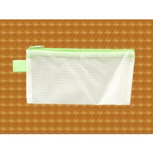 メッシュケース ペンケースサイズ (約)20cm×10cm グリーン  筆箱 (1666380) 【送料別】【通常配送】|handsman