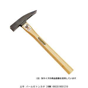 土牛 バール付トンカチ 24MM (200727) 送料区分A 代引不可・返品不可 handsman