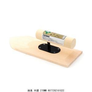 コンクリート床のならしなどに最適です。木ゴテでならすと、砂利が潜ってモルタル分が浮き、仕上がりが大変...