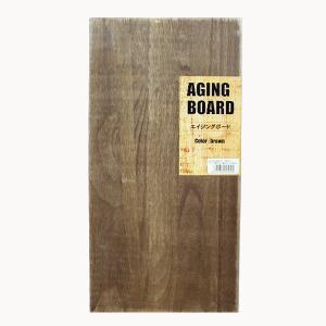 板材 桐 エイジングボード ブラウン 13X600X300MM (2195720) 取寄せ商品 送料別 通常配送|handsman