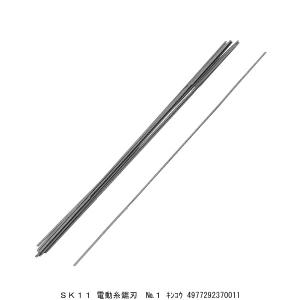 SK11 電動糸鋸刃 1 金工 (220086) 送料区分A 代引不可・返品不可|handsman