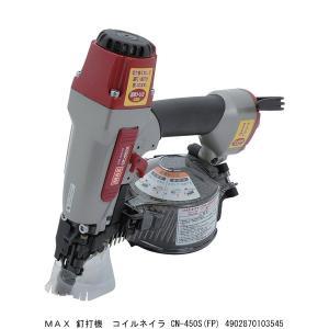 MAX 釘打機 コイルネイラ CN-450S(FP) (2207273) 送料区分A 代引不可・返品不可|handsman