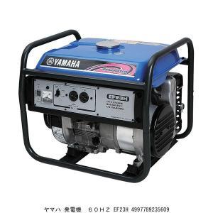 ヤマハ 発電機 60HZ EF23H (2231344) 送料区分A 代引不可・返品不可 handsman