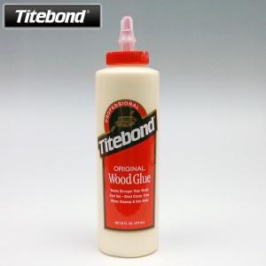 接着剤 フランクリン タイトボンド オリジナル 16oz(約520g) Titebond ORIGINAL (2443821)  送料別 通常配送|handsman