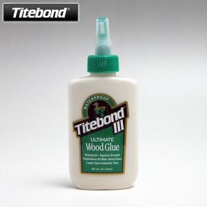 接着剤 フランクリン タイトボンド III 4oz(約130g) Titebond III ULTIMATE (2443830)  送料別 通常配送|handsman