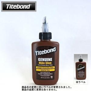 接着剤 フランクリン タイトボンド ジェニュイン ハイド グルー 旧リキッドハイド 4oz(約130g) Titebond GENUINE Hide Glue(2443864) 送料別 通常配送|handsman