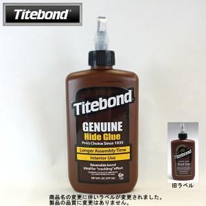 接着剤 フランクリン タイトボンド ジェニュイン ハイド グルー 旧リキッドハイド 8oz(約260g) Titebond GENUINE Hide Glue(2443872) 送料別 通常配送|handsman
