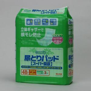 エルモア  紙おむつ用尿とりパッド 48枚入り (2843234)  送料別 通常配送|handsman