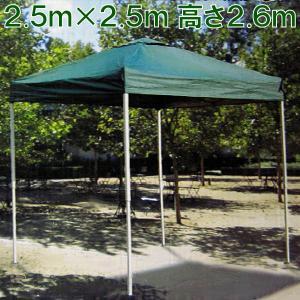 ワンタッチタープ グリーン 2.5×2.5m GR YF-3035-2.5 (行楽) (2907666)  送料別 通常配送|handsman