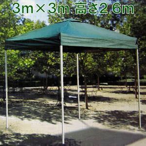 ワンタッチタープ グリーン 3×3m GR YF-3035-3 (行楽) (2907682)  送料別 通常配送|handsman
