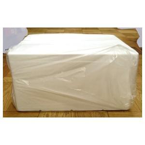 発泡スチロール クーラーボックス 保冷ボックス / 発泡スチロール容器 MRH-1 約37L 2913852 取寄せ商品 送料別 通常配送 / 発泡ケース 箱|handsman