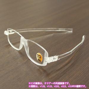老眼鏡 シニアグラス ナンニーニ コンパクトグラス2 クリア +3.0 (2953609) 取寄せ商品 送料別 通常配送|handsman
