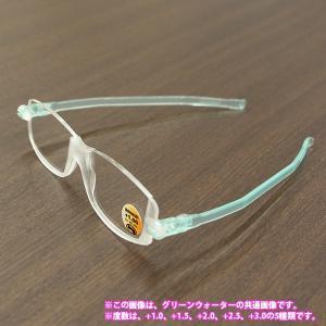 老眼鏡 シニアグラス ナンニーニ コンパクトグラス2 グリーンウォーター +3.0 (2953706) 取寄せ商品 送料別 通常配送|handsman