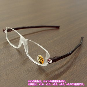老眼鏡 シニアグラス ナンニーニ コンパクトグラス2 ワイン +1.0 (2953714) 取寄せ商品 送料別 通常配送|handsman