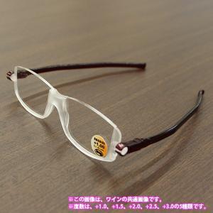 老眼鏡 シニアグラス ナンニーニ コンパクトグラス2 ワイン +3.0 (2953757) 取寄せ商品 送料別 通常配送|handsman
