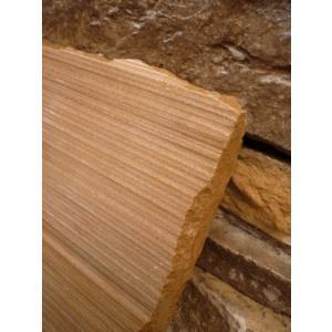 ステップストーン / 天然石 敷石 GLENMOOR イエローブラウン 中 約 560mm×275mm 3219461 送料別見積 大型・割れ物|handsman|03
