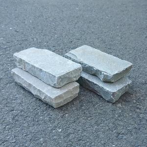 天然石 レンガタイプ 敷石 FROST 約20cm×10cm 厚さ:約4cm 重さ:約2kg 3225887 送料別 通常配送|handsman