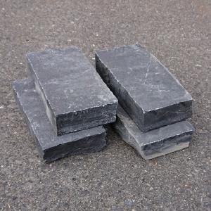 天然石 レンガタイプ 敷石 TORVALE ブラック 約20cm×10cm 厚さ:約4cm 重さ:約2kg 3225925 送料別 通常配送|handsman