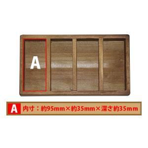 木箱 名刺 / DULTON ウッデン ボックス フォー ビジネスカード CH14-H503NT 4809017 取寄せ商品 送料別 通常配送 / ウッドボックス 木製 アンティークボックス|handsman|02