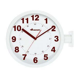 ダルトン ダブルフェイス ウォールクロック S82429IV アイボリー 両面壁掛け時計  取寄せ商品 送料別 通常配送|handsman