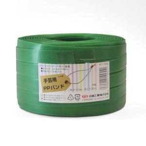 手芸用 PPバンド 深緑 幅約15mm 長さ約100m HT-1055 (5066000) 取寄せ商品 送料別 通常配送 handsman