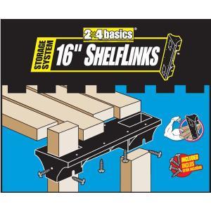 ツーバイフォーベーシック シェルフリンクス ブラック 高さ:約7.5cm (5118433)  送料別 通常配送|handsman