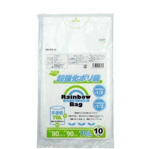オルディ ECO 超強化ポリ袋 Rainbow Bag 半透明 70L 0.020mm×80cm×90cm 10枚入 ゴミ袋 (5761930)  送料別 通常配送|handsman