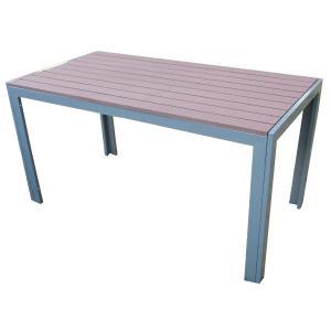 人工木ガーデンテーブル AKJT-1470 (6251218) 送料別見積 大型・割れ物【取寄せ商品】|handsman