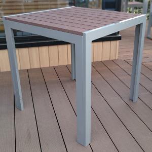 旭興進 人工木ガーデンテーブル AKJT-7070 (6252214) 【取寄せ商品】【送料別】【通常配送】|handsman