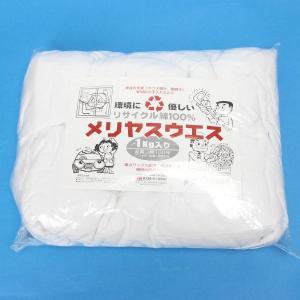 メリヤスウエス8-13 1kg入り 品質:綿100% (6433375) 【送料別】【通常配送】|handsman