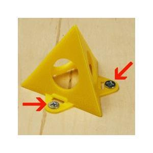 ペインターズピラミッド 1257 イエロー 10個入 (6443753)  送料別 通常配送 handsman 03