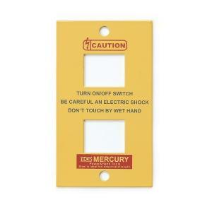 マーキュリー MERCURY スイッチプレート2ヶ口 イエロー MESWPL2Y (6776183) 取寄せ商品 送料別 通常配送 handsman