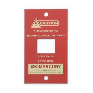 マーキュリー MERCURY スイッチプレート1ヶ口 レッド MESWPL1R (6776310) 取寄せ商品 送料別 通常配送 handsman