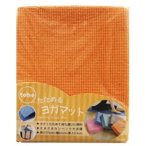 たためるヨガマット YM-01 オレンジ (6972330) 取寄せ商品 送料別 通常配送|handsman