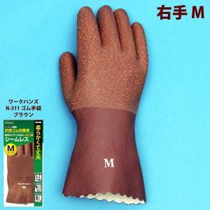ワークハンズ ブラウン N-311BR M 右手用 (7002211) 【送料別】【通常配送】 handsman