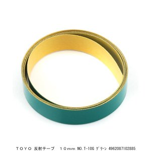 TOYO 反射テープ 10MM No.T-10G グリーン (7021810) 【送料別】【送料区分A】【代引不可・返品不可】...