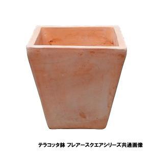 植木鉢 テラコッタ鉢 素焼き鉢 フレアースクエアポット VT53N H28 28×28 7kg  (7046006)  送料別 通常配送|handsman